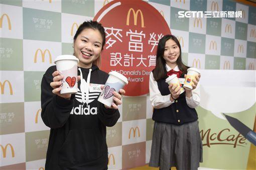 波特王,台北商業大學,麥當勞設計大賞,麥當勞,McCafé,對話杯,情人節限定款