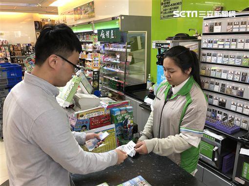 低成本航空,廉價航空,機票,台灣虎航,現金支付,信用卡,支付,超商付款