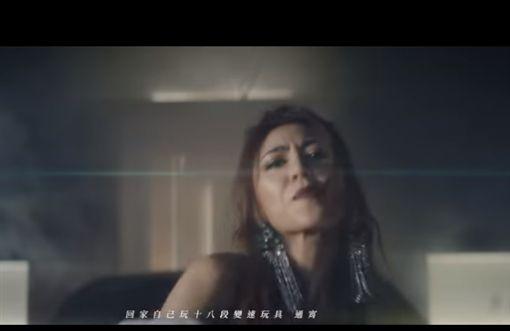 ▲《傲嬌》的歌詞大膽聳動,MV也有精采演出。(圖/翻攝自YOUTUBE)
