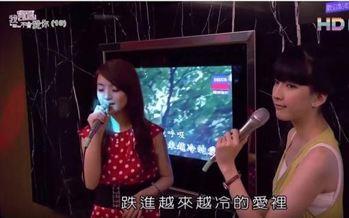 林依晨與陳匡怡兩人因演出偶像劇《我可能不會愛你》而結緣。(圖/翻攝自YOUTUBE)