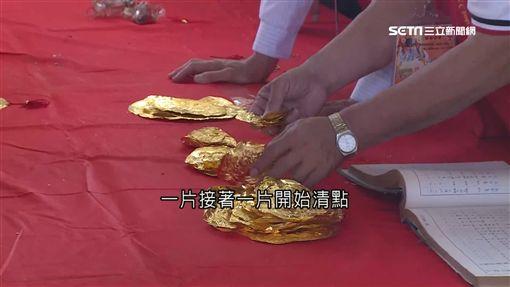 神明,神龕,金鎖片,金牌,金條,開臺尊王,黃金