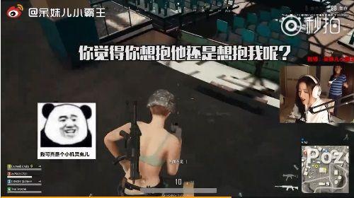「哥哥吃雞~」妹子玩遊戲ㄋㄞ到爆 老媽偷聽火大森77圖/翻攝自呆妹兒小霸王微博https://www.weibo.com/3975004458/G4JLCuVqZ?from=page_1005053975004458_profile&wvr=6&mod=weibotime&type=comment