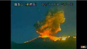新燃岳火山,噴發(圖/翻攝YouTube Volcano Time-Lapse)