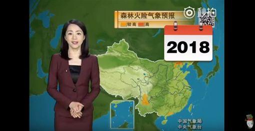 央視,凍齡,女神,主播,楊丹,氣象,北京廣播學院,中國