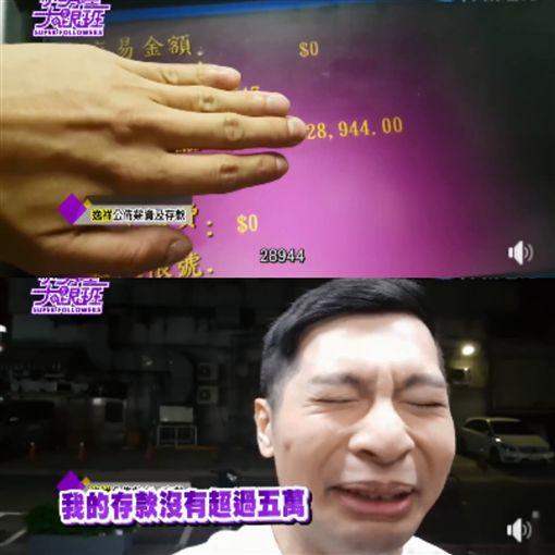 逸祥,/翻攝自黃逸祥粉絲團臉書