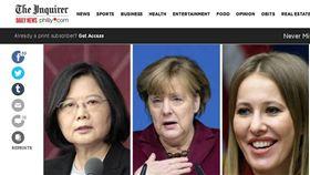 美專欄作家選全球女性領導人 總統蔡英文入選(圖/翻攝自費城詢問報)