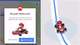 超級瑪利歐,國際瑪利歐日,Mario Day,任天堂,Google,地圖