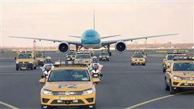 ▲荷蘭皇家航空迎接冬奧英雄專機影片。(圖/截取自影片)