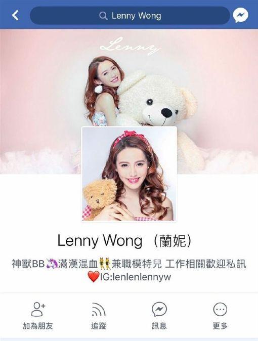 情色,鹹濕,不雅,影片,香港,大陸,網路,Lenny Wong,黃國蘭,蘭妮 圖/翻攝自Plastichub