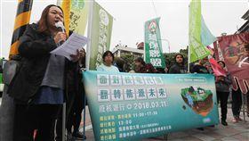 環團邀民眾311上街頭反核(1)全國廢核行動平台6日在台北舉行記者會,邀請民眾11日一起走上街頭,加入廢核遊行的行列,督促政府儘速廢止核電、推動能源政策轉型。中央社記者裴禛攝  107年3月6日