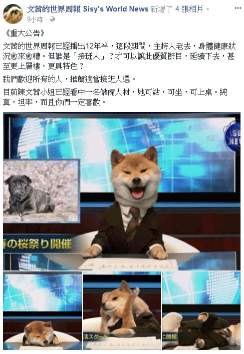 陳文茜 /翻攝自臉書