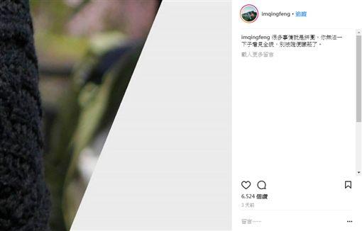 蘇打綠、青峰/臉書、IG