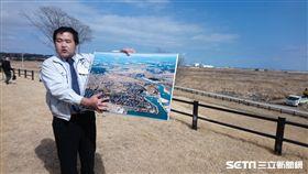 日本福島,311大地震,浪江町青田組長手指照片裡已經消失的「家」(圖/記者潘彥瑞攝)