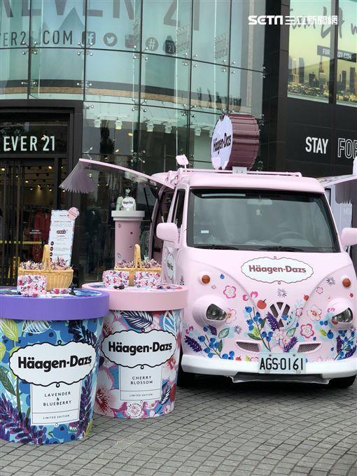 打卡,哈根達斯花甜小巴士,冰淇淋,Häagen-Dazs,哈根達斯,巴士