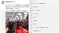 翻攝自「河南新聞廣播」《微博》