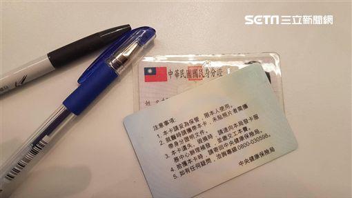 身分證,身分,證件,身分證明(圖/記者 林盈君攝)