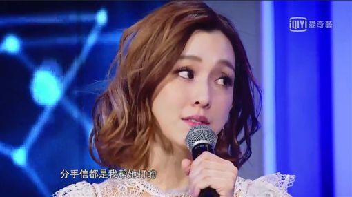 異口同聲,范瑋琪/翻攝自愛奇藝