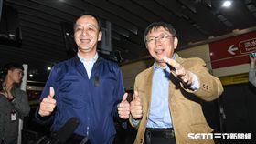 台北市長柯文哲、新北市長朱立倫出席公共運輸定期票發布記者會。 圖/記者林敬旻攝