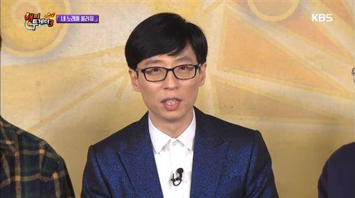 劉在錫、國民MC/翻攝自YouTube