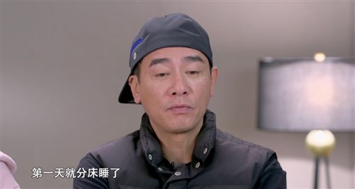 陳小春,應采兒,三個院子,分床/三個院子微博