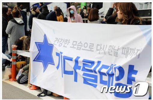 BIGBANG,太陽/翻攝自news1