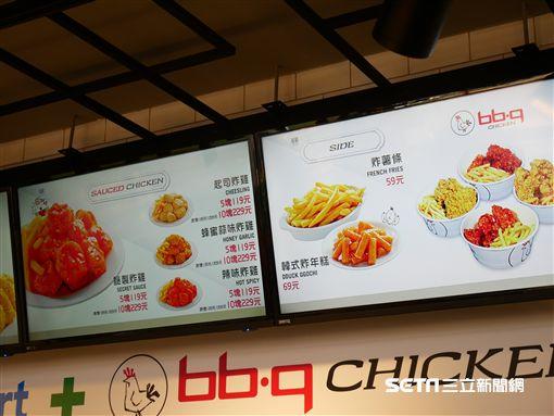 全家,超商,韓式炸雞。