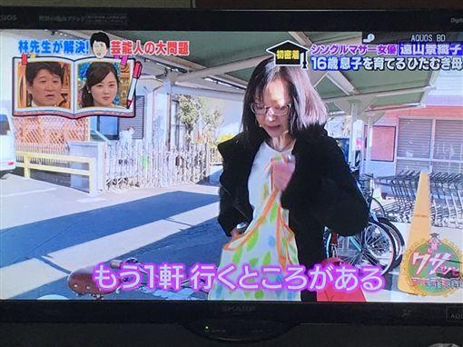 遠山景織子(圖/翻攝自おむすびころりん推特)https://twitter.com/emishi1978/status/971703213664555013