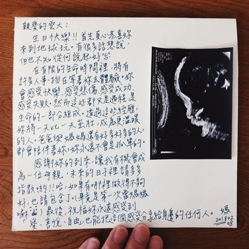 親手寫給女兒的卡片,來自一個媽媽滿滿的祝福。(圖/翻攝自臉書)