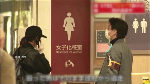 日本東京出現鐵鎚怪客攻擊女高中生(圖/翻攝FNN)