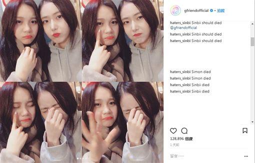 韓人氣女團直播中…瘋狂粉絲到場 威脅「在日本殺了妳!」圖/翻攝自Gfrien IGhttps://www.instagram.com/p/BgLev_mDL65/