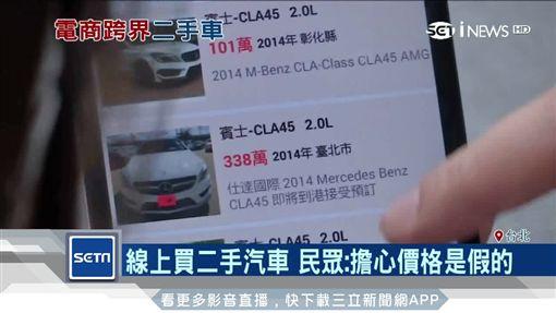 搶一年60萬輛商機 momo將賣二手車