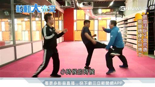 換個角度「混江湖」 會拳腳也能當老師
