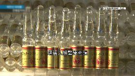 朝草藥劇毒1800