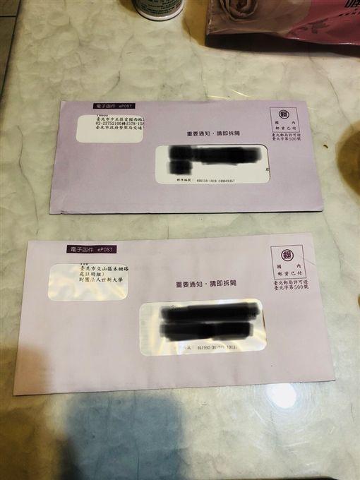 成績單,罰單,信封,攔截,Dcard 圖/翻攝自Dcard