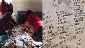 父母催婚3年…失業男燒炭輕生 「我根本沒女友」遺書曝光 圖/翻攝自新浪 http://news.sina.com.cn/s/wh/2018-03-12/doc-ifysexmy7157386.shtml
