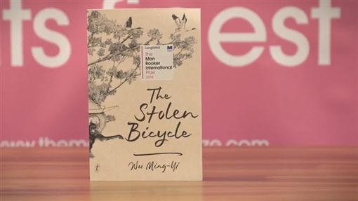 國際文學大獎「國際布克獎」(Man Booker International Prize)/TheManBookerPrize YouTube