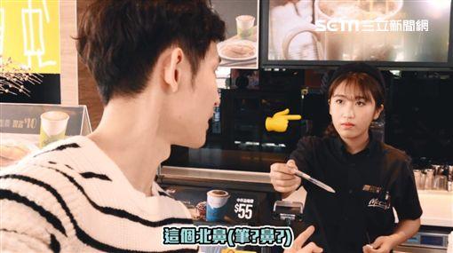 撩妹,幹話,網紅,波特王,麥當勞,台灣麥當勞