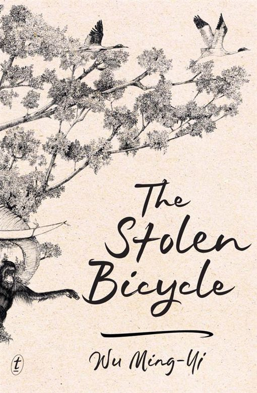 《單車失竊記》入圍英文世界聲譽最高的曼布克獎。(圖/翻攝自臉書)