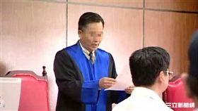 法庭、陳鴻斌法官/資料照