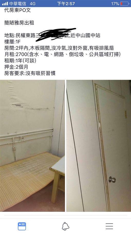 北市2坪雅房月租2700,簡陋到網友直呼這是在住監獄。(圖/翻攝PTT)