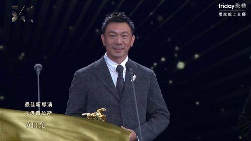 導演黃信堯去年抱回金馬獎5項大獎。(圖/翻攝自臉書)
