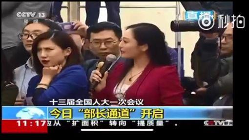 中國大陸女記者張慧君、梁相宜(圖/翻攝自YouTube)