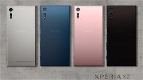 Sony mobile提供 Iconic Identity 設計 手機