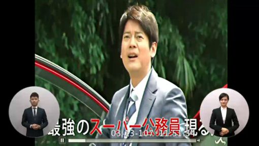 播出日劇《搶救拿破崙之村》的宣傳短片,唐澤壽明。(圖/翻攝自立院ivod系統)