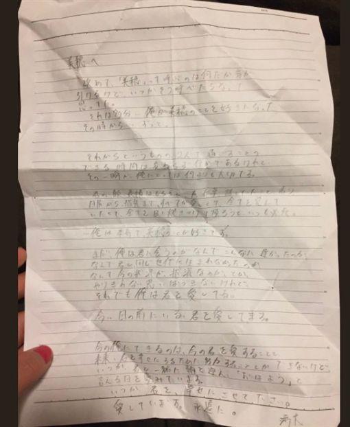 日本媽媽與男大生私奔/德永日丸推特