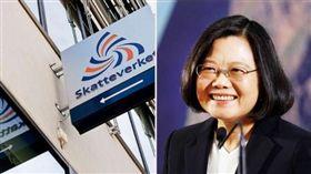 瑞典國稅局更改中華民國台灣名稱,瑞典媒體接力發文批評。(圖/翻攝工業日報)