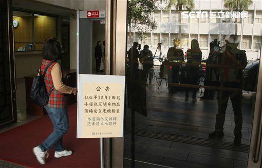 妻子李雲玉今年初怒告丈夫倪安東與小三今在台北地院開庭 當事人都沒有出庭