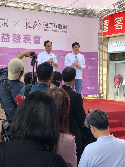 統一,千禧之愛健康基金會,鴻海,永齡健康基金會,公益,羅智先,郭台銘圖/亞太電信提供