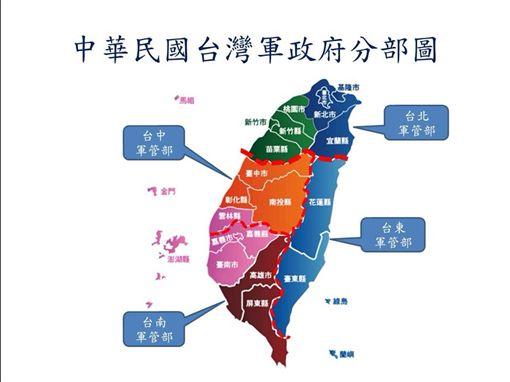 高安國成立台灣軍政府對抗台灣民政府_https://www.facebook.com/gaoango