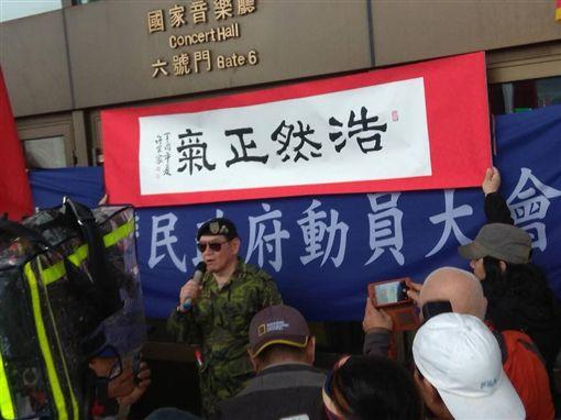 高安國成立台灣軍政府對抗台灣民政府_台灣軍政府臉書